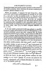 стр. 265