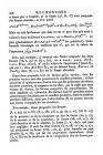 стр. 266