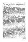стр. 280