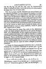 стр. 287