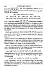 стр. 306