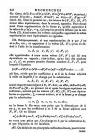 p. 328