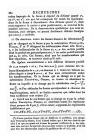 стр. 332
