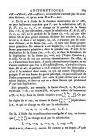 стр. 339