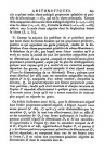 стр. 341