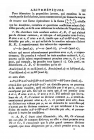 p. 355