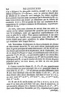 стр. 376