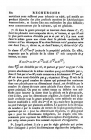 стр. 380
