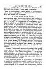 стр. 395