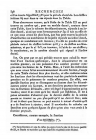 стр. 396
