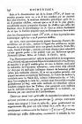 стр. 398