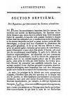 Раздел Седьмой, стр. 429