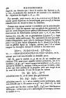 стр. 438