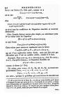 p. 472