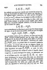 стр. 479