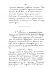 Preface. Article 1. Page 4