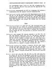 стр. XV