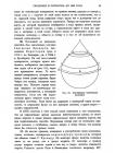 стр. 43