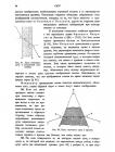 стр. 98