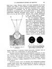 стр. 113