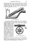 стр. 125