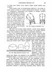 стр. 133