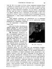 стр. 145