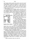 стр. 166