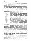 стр. 182