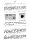 стр. 194