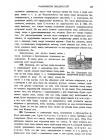 стр. 195