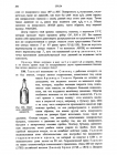 стр. 202