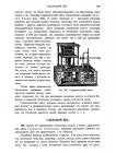 стр. 203