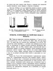 стр. 209