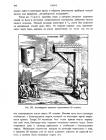 стр. 248