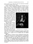 стр. 291