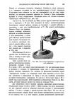 стр. 325