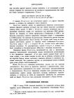 стр. 328