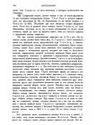 стр. 334