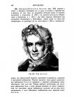 стр. 340