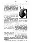 стр. 347