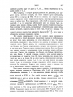 стр. 357