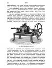 стр. 388