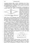 стр. 402