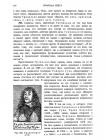 стр. 414