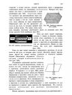 стр. 415