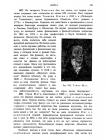 стр. 425