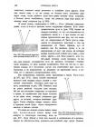 стр. 426