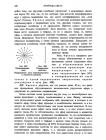стр. 436