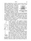 стр. 437